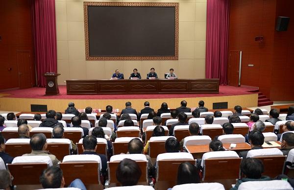 省委任命姜建明同志为河北中医学院党委书记