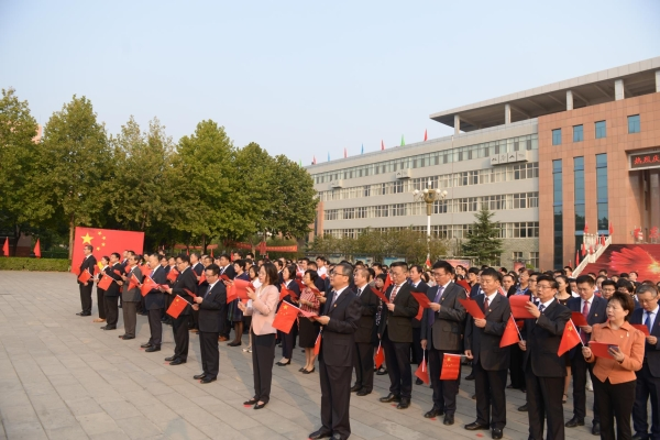 歌唱祖国 共谱华章<BR>――我校举行升国旗仪式热烈庆祝中华人民共和国成立70周年